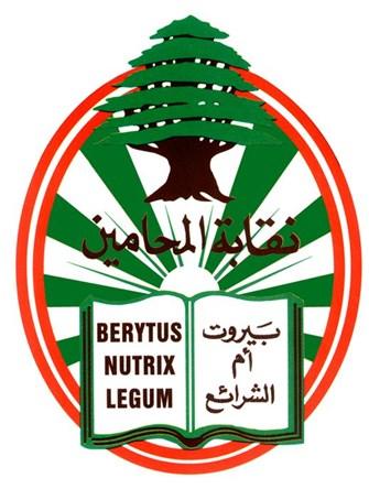 Beirut Bar Association
