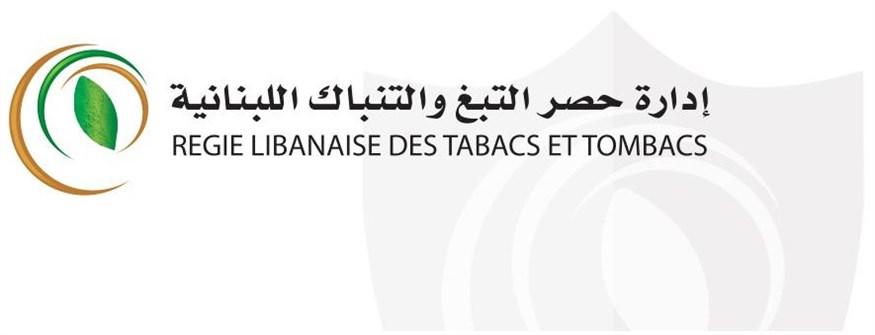 REGIE LIBANAISE DES TABACS ET TOMBACS